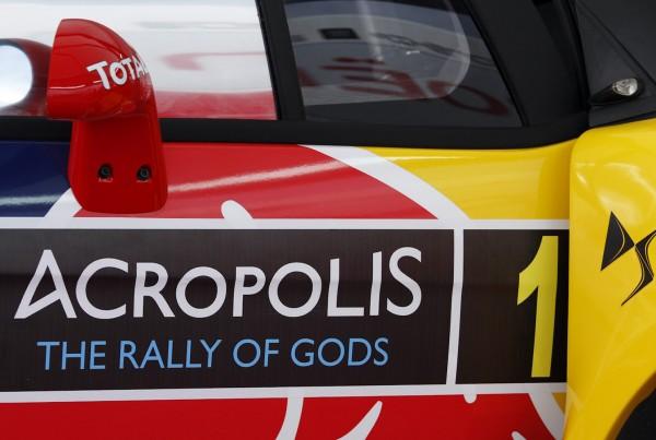 rally-acropolis