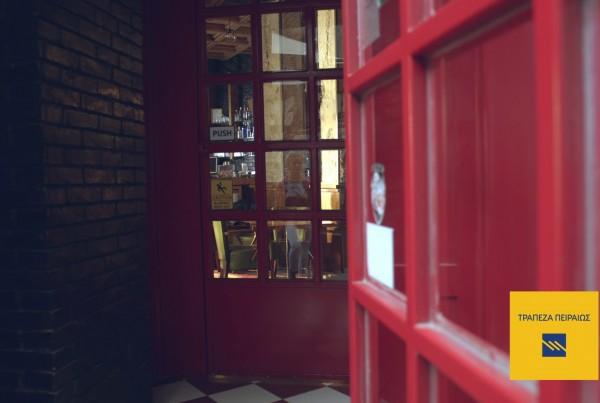 pireaus-bank-doors